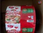 河北德懋专业生产面包充气包装卷膜食品彩印包装袋设计