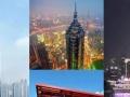 上海一日游 上海中心/东方明珠/环球金融中心