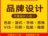 平面廣告海報設計班 朝陽PS圖班處理彩頁易拉寶班