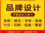 海报设计班 画册排版 广告名片 朝阳电脑学校 PS AI