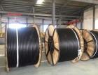 上海电缆线回收价格上海电缆线回收公司