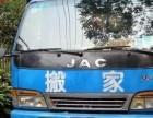 杭州蚂蚁搬家公司 欢迎广大新老客户来电洽谈业务