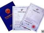 专利注册,价格从优,服务到家