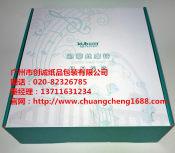 广州海珠不干胶直销,价格合理的纸制品包装推荐