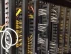 较快捷便宜电脑 打印机上门维修 监控安装 数据恢复