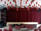 崇左防城港演出舞台幕布厂家 定做演出电动舞台幕布细心设计