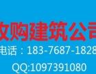 广西电网资质公司转让、建筑公司转让