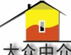 五仙附近2楼250平方月租3500元