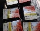 襄樊同学聚会纪念相册制作,影楼水晶相册制作,无框版画制作厂家