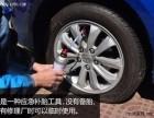 车状元创新补胎科技,汽车服务行业的**