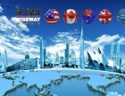威久留学·拥有完美的英、美、澳、加高签证成功率