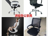 屏风促销价厂家亏本大卖办公椅会议桌前台办公家具等