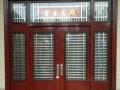 订制室内实木门、别墅门、钛镁合金门、推拉门、免漆门