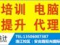 洛江河市马甲零基础学会计 会计证考试培训
