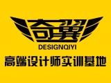 蚌埠淘宝美工设计,平面广告PS后期培训