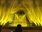 西安舞台演出设备租赁-灯光租赁-音响租赁-西安尚菲