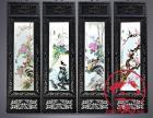 景德镇陶瓷厂家直销 瓷板画 手绘瓷板画 仿古瓷板画 四扇屏风
