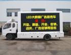 重庆主城广告车出租,重庆地区宣传车租赁