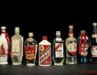 聊城回收洋酒轩尼诗李察酒瓶子-冠县回收路易十三空瓶