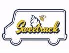 上海哪里有sweetruck冰淇淋加盟店 加盟费多少钱