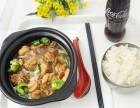 黄焖鸡米饭加盟品牌 加盟杨铭宇黄焖鸡米饭多少钱