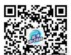 诚招氧净洗涤产品东北三省县级以上代理商