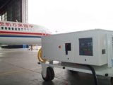 航空电源逆变器|购买销量好的航空电源优选陕西联控机电