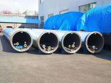 橡胶硫化罐,电加热橡胶硫化罐,橡胶硫化罐厂家