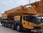 企石正规吊车租赁、专业供应25-300吨出租
