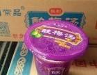 常品酸梅汤常品塑料口杯装酸梅汤厂家招商