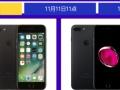 九机网苹果7磨沙黑3999,每场50台