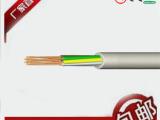专业出口 超柔电缆 超柔性电缆 亚飞电缆