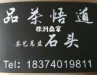 株洲河西桑拿休闲洗浴