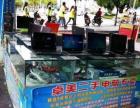 富士通 AH530系列 酷睿i3级处理器 笔记本
