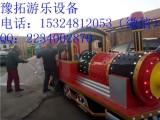 高档典雅的无轨小火车订做 仿古小火车直销价格