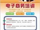 惠州 仲恺学平面广告设计 电商美工哪里最专业