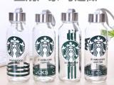 星巴克杯子300ML玻璃杯 印字 经典时尚创意水杯 日用百货厂家