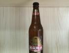 燕京漓泉啤酒配送中心