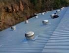 不锈钢屋顶通风器