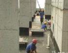 专业新旧房屋、厨房厕所翻新,打地台。
