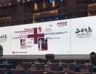 现场会议速记、会议记录实时大屏幕投影演示