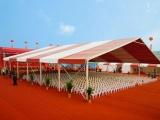 专业生产订做户外篷房,多型号活动篷房厂家直销
