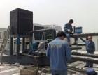 苏州中央空调回收公司