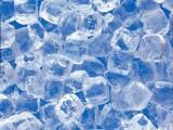 长沙岳麓区制冰厂,长沙食用冰厂,长沙奶茶冰配送