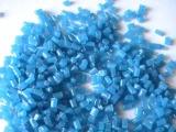 供应鸿宇塑化蓝色透明EVA吹膜