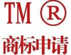 郑州注册个人商标 郑州注册商标多钱