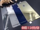 苹果iPhone6 4.7寸 彩色镜面电镀plus钢化玻璃屏幕保
