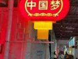 厂家供应中国结灯 专业供应灯笼灯