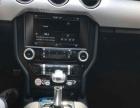 福特野马2015款 野马 2.3T 自动 性能版(进口)