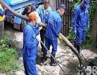 石景山杨庄清理化粪池 污水井清理 石景山专业抽粪 抽污水泥浆